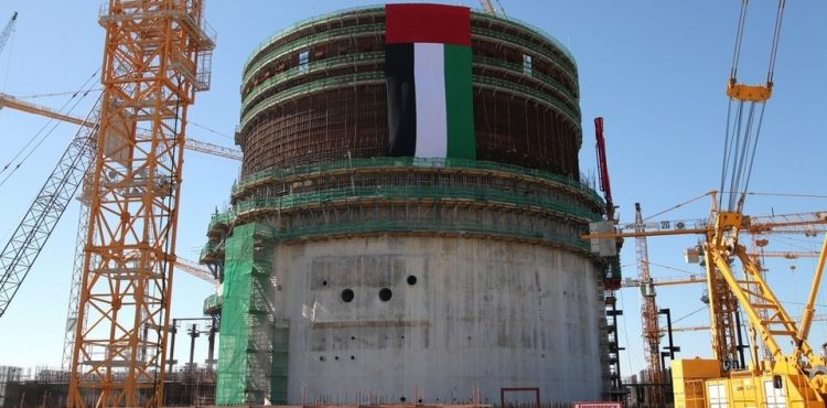 UAE Peaceful Nuclear Program Takes Step Forward