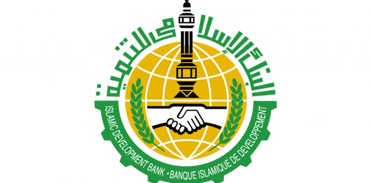 Islamic Development Bank to Provide Funding for EGPC Imports