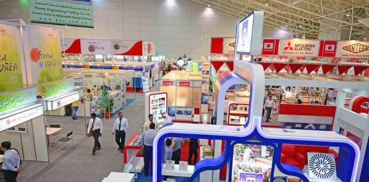 Energy Saving Technologies at Upcoming Saudi Expo