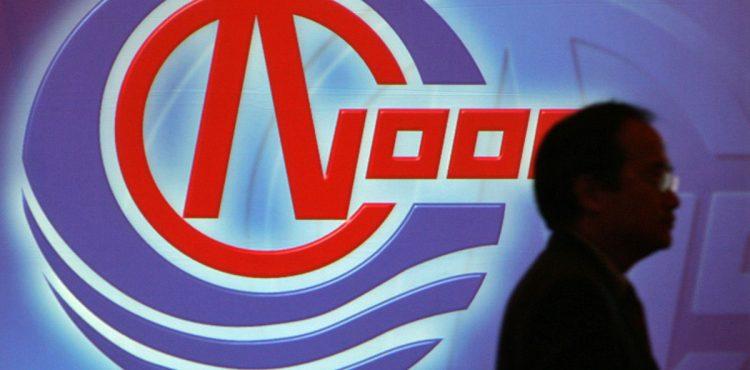 China's Cnooc Postpones Shale Project