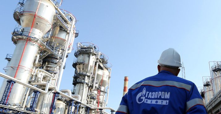 Gazprom Launches JET A-1 Fuel Production