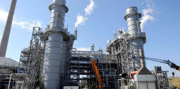 Enterprise to Construct New Natural Gas Processing Facility
