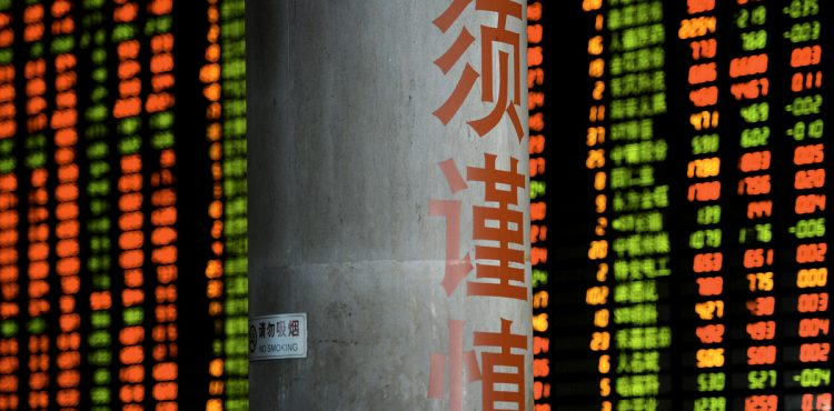 China to Influence Oil Prices through Crude Futures Exchange