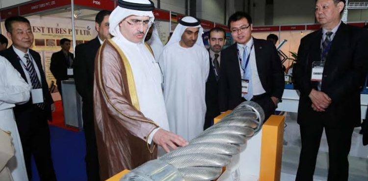 Arab OGS to Network for Innovative Energy Technology Solutions
