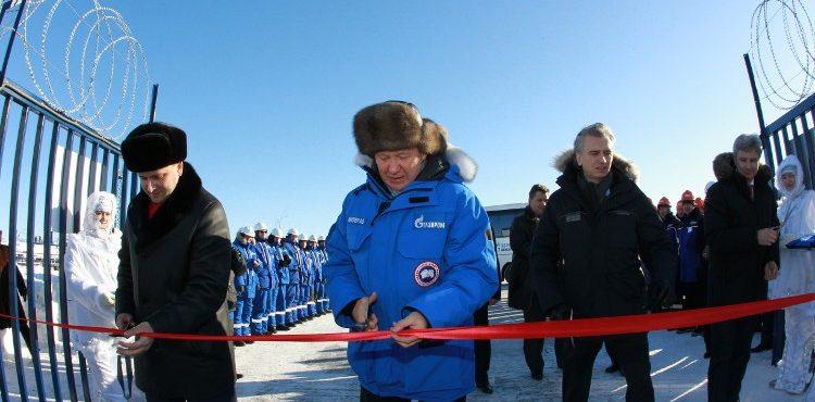 Gazpromneft Drills Prospecting-and-Appraisal Well in Orenburg Oblast