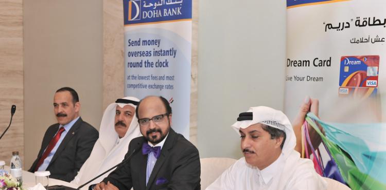 Qatar Hosts Investment Event in Tokyo, Japan
