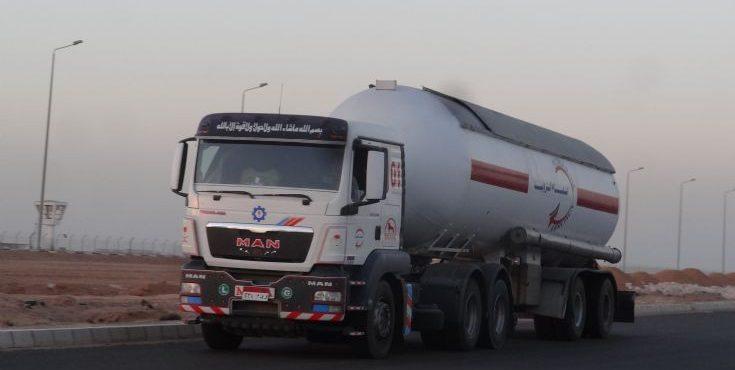 Press Release: Egypt Ministry Endorses Transport Company Petroleum Arrows
