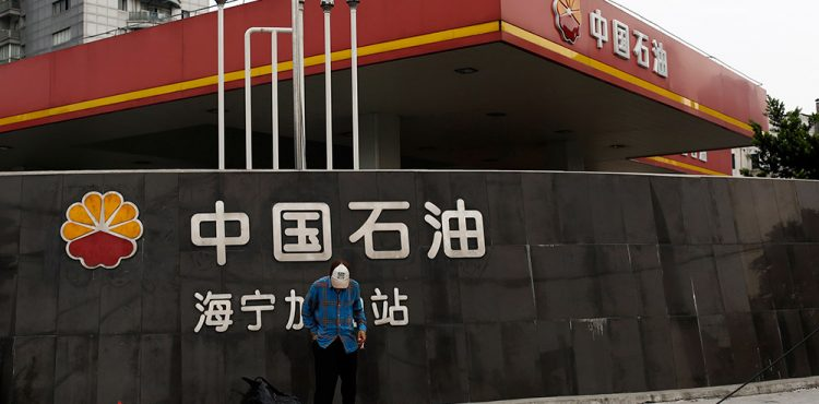 Post-Scandal Petrobras to Receive Chinese Help