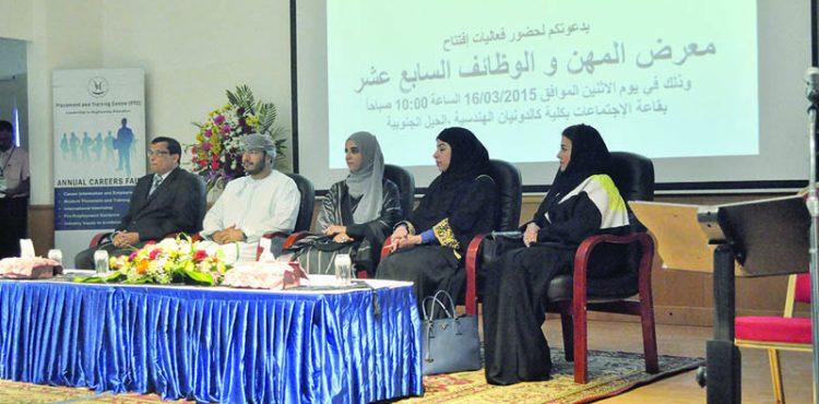 National Oil Sector Helping Sponsor 'Omanization' Job Fair