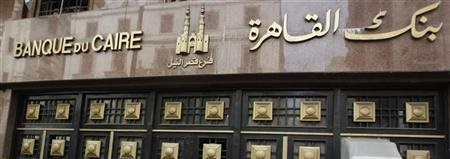 Banque du Caire Issues Letters of Credit Worth $36m to EGPC
