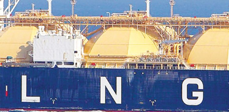 UAE to Import More LNG in Effort to Diversify Sources