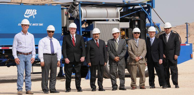 Bahrain's 'Futuristic' Power Station for Sewage Treatment