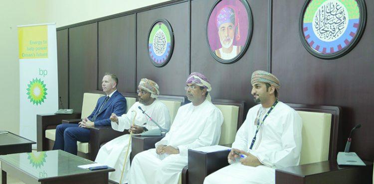 BP Oman Khazzan Project Continues Despite Global Cutbacks