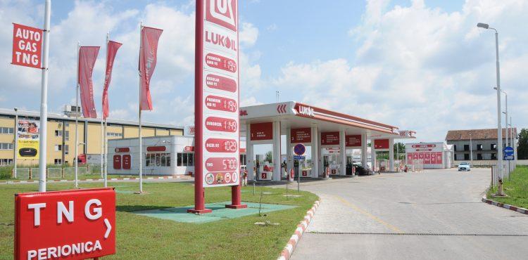 Iraq Pays Debts, Lukoil Pledges Investments