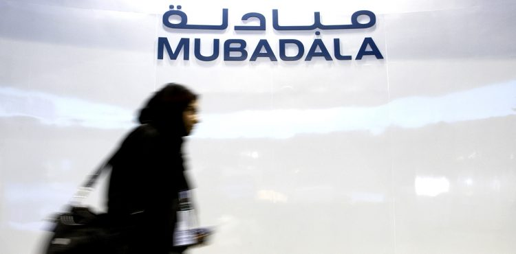 UAE's Mubadala Signs Energy MoU with Mexico's Pemex
