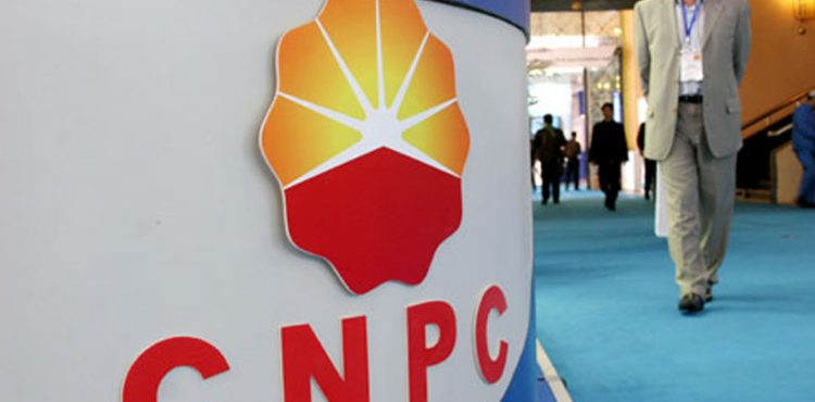 CNCP Buys Stakes in Abu Dhabi Concessions for $1.18B
