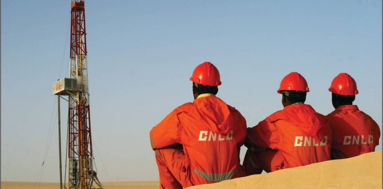 China to Cut Special Subsidies for Shale Operations
