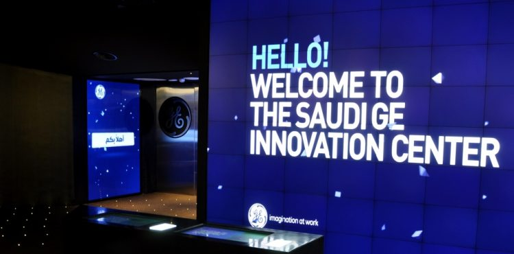GE to Train and Maintain through Saudi Joint Power Plant Venture