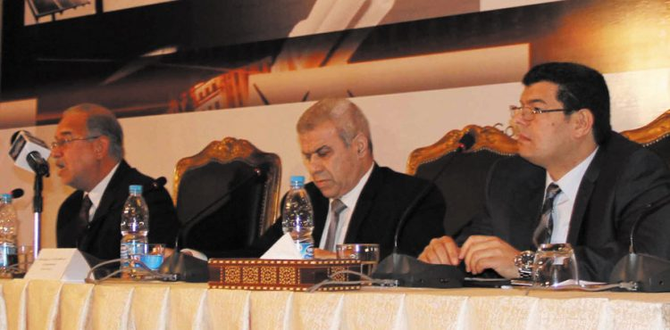 The Second Annual Energy Investment Conference in Egypt to Kickoff May-25