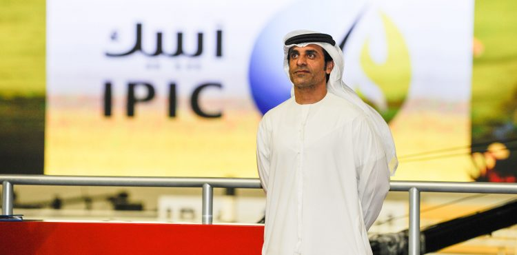 UAE Energy Minister Replaces Khadem al-Qubaisi as IPIC Head