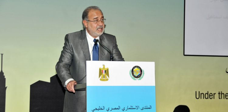 Only $3.285 Billion Still Owed by Egypt to Foreign Companies