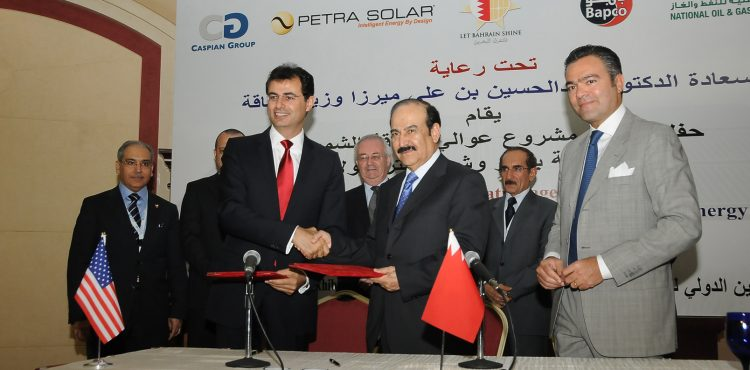 Bahrain to Host 3rd Pipeline Conference for Middle East