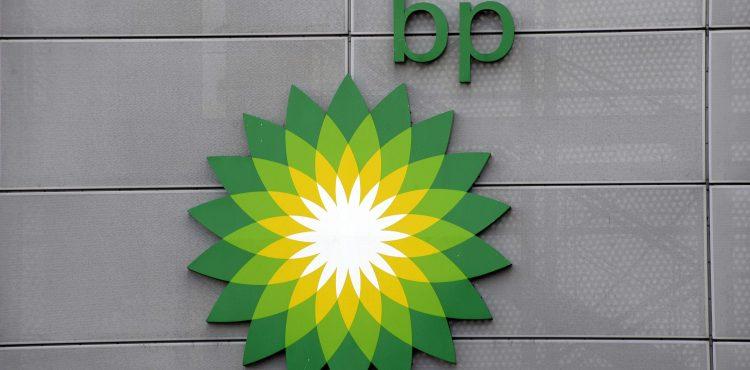 Microsoft, BP Sign Digital Energy Innovation Deal