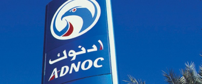 Joint Venture Awarded $1B Abu Dhabi Gas Production Contract