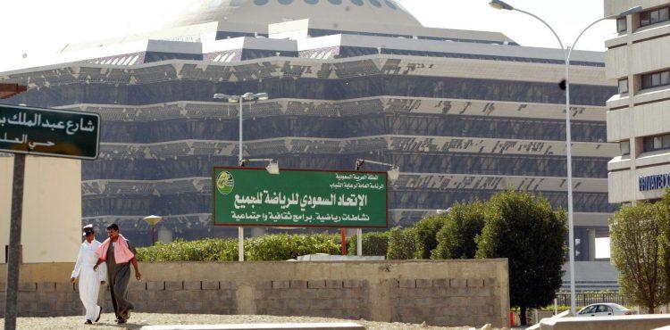 Aramco Installations Under Threat, Saudi Interior Ministry