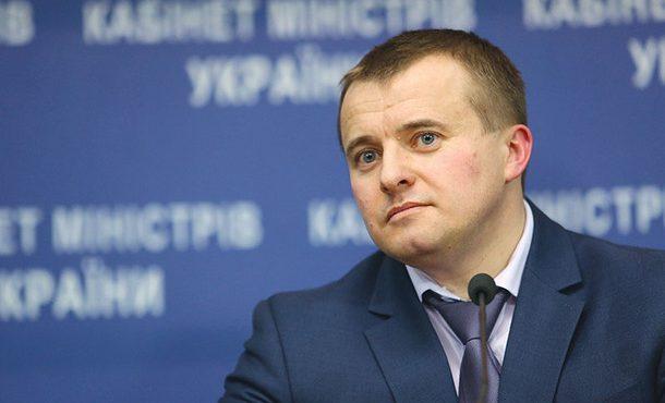 Ukraine Needs International Company to Produce Gas