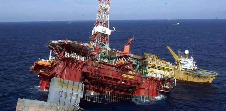 Brazil's Petrobras Floundering