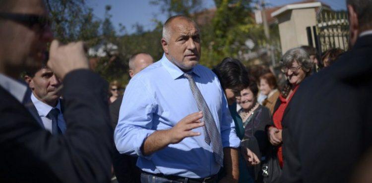 Iran Courting Bulgaria, EU as Alternative to Russian Gas