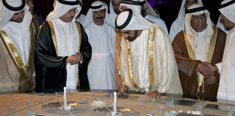 Dubai to Invite Bids for Next Phase of Solar Park