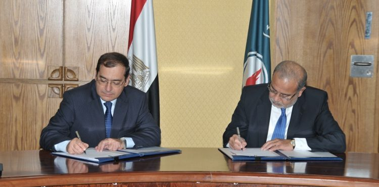 Adnoc's Contract to Supply Egypt with Petroleum Products Ends June