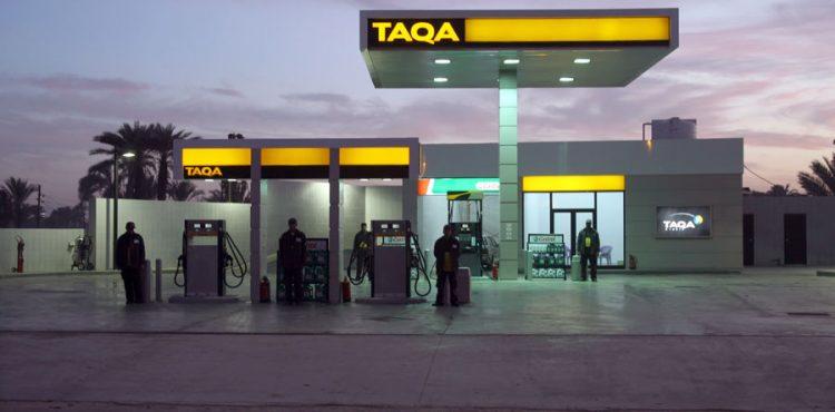 TAQA to Build 50MW Solar Plant for $75m Near Aswan