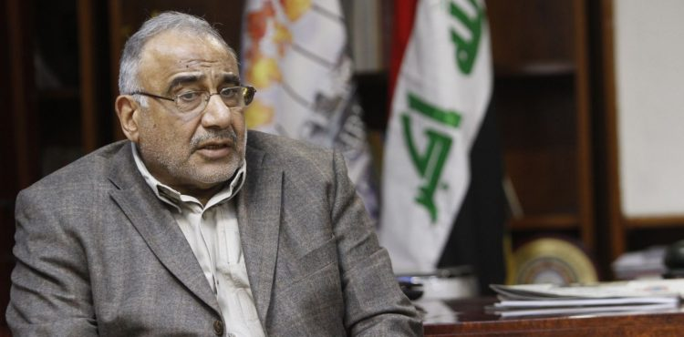 Iraq Mulls Tying Oil Companies' Revenues to Global Oil Prices