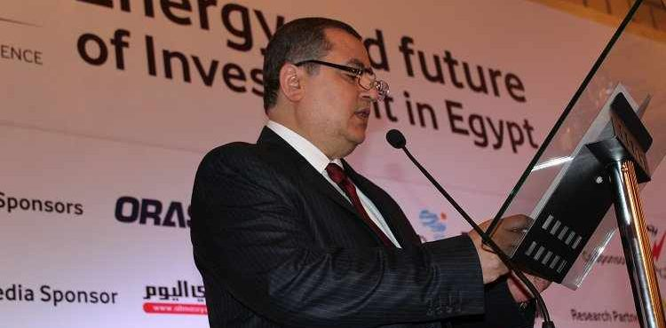 Shrief Sosa Hails Egypt's Oil and Gas Exploration at Energy Conference