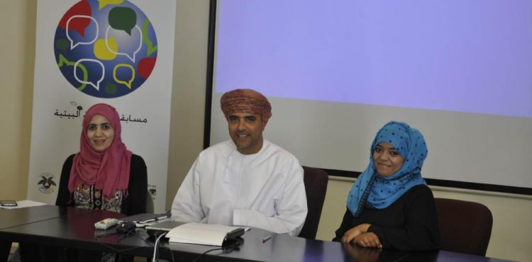 Oman Waste-to-Energy Initiative to Go Private