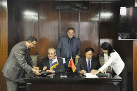 China to Build Nuclear Reactor in Egypt