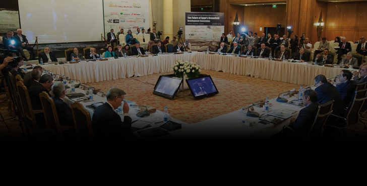 Egypt Oil & Gas Production Optimization Convention