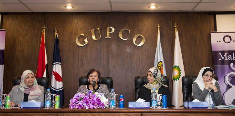 International Women's Day at GUPCO