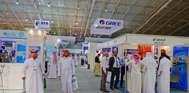 Successful Conclusion of High-Tech Saudi Power Exhibition