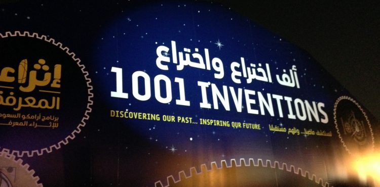 Latest in Energy, Renewable Tech at Saudi Power Expo