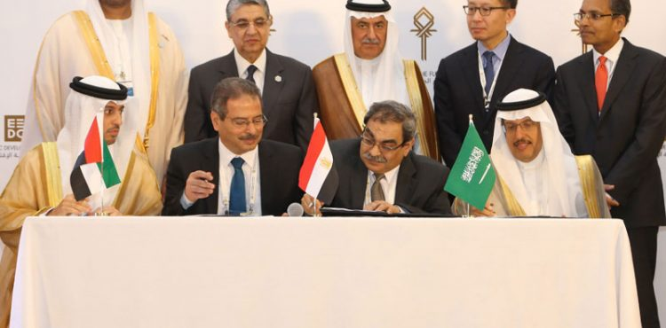 ACWA Power's $220 Mn for Egypt Renewable Projects