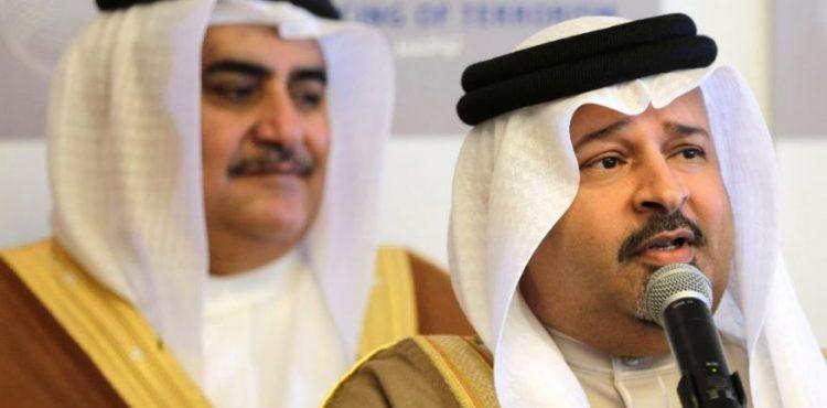 Bahrain Four-Year Action Plan to Reform Subsidies