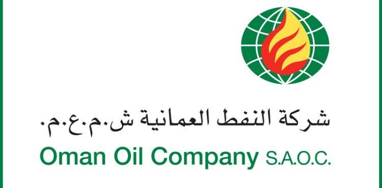 Oman Oil to Privatize Daughter Companies in Bid to Restructure