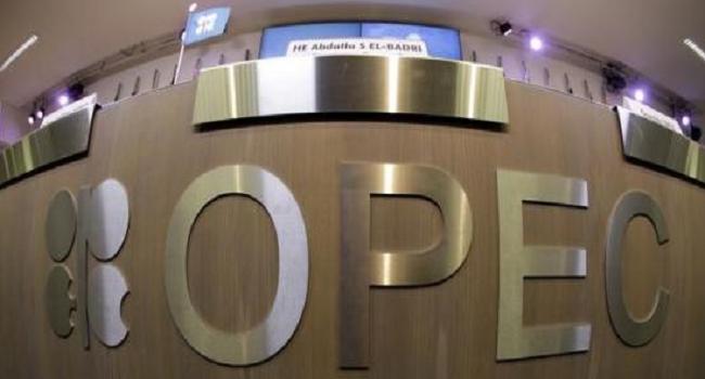 OPEC Bulletin: Speculators Also to Blame for Oil Price Slump