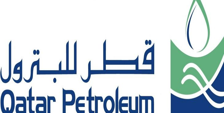 Qatar Petroleum Acquires Stakes in Morocco's Offshore Blocks