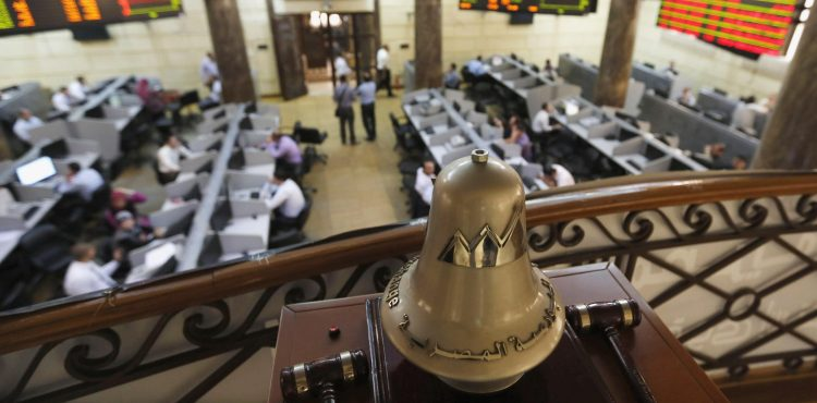 Egypt to Launch Oil Firms IPO
