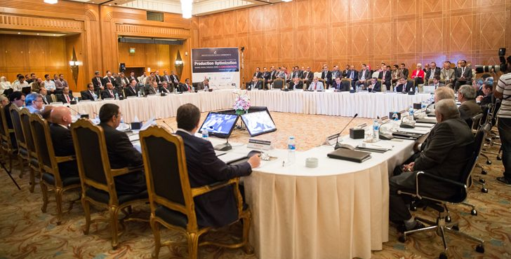 Press Release: Egypt's Oil Sector Gathers to Discuss Production Optimization